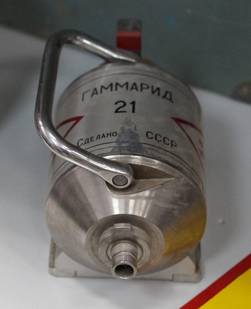 Гаммарид 21