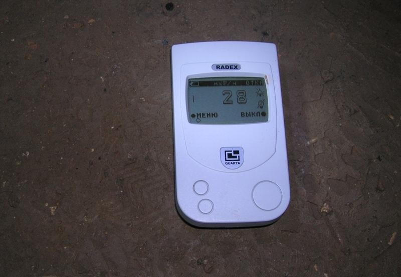 Уровень радиации в пещере Киндерлинская